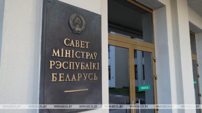 Belarusian government approves export targets for 2021