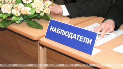 Belarus CEC: Fewer observers at polling stations due to epidemiological situation