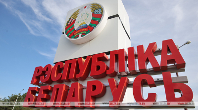 Lukashenko approves resolution on state border protection in 2021