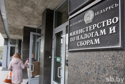 Belarusian government looks into proposals to simplify tax system